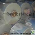 PE卷筒膜