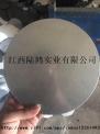 2.0镀铝圆片