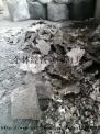 铝灰、铝渣