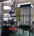立邦塑料磨粉机,PVC磨粉机