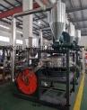 立邦塑料磨粉机