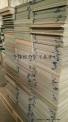 电子厂钻孔木垫板,密度板