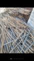 8个圆以上长度1米以上直的废钢筋2000吨