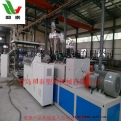 塑料板材设备,PE板材设备,塑料板材挤出机生产线