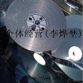 含银电影胶片,废菲林片