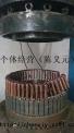 电动机电机锭子拆铜设备