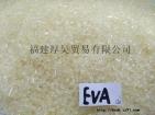 EVA(热熔级)