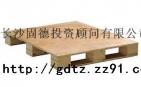 二手木制托盘