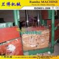 60吨废纸液压打包机  30吨塑料瓶压包机 铁屑压块机