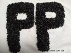 黑色PP造粒料