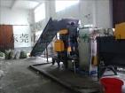 医疗废料PP输液袋破碎清洗价格生产线