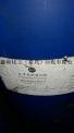 (回收原装化工料,废料不收)回收库存硫酸用钒催化剂-S101柱状