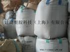 PBT粉碎料增强40%