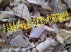 PET/PVC塑料分选机 PP/PE塑料分选机 混合塑料分选机