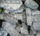 长期回收废锌合金渣,废锌,锌渣回收