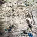 塑料包装袋库存仪化,恒力三房巷pet,pbt.pp.PA6.PA6.66聚脂吨包