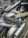 铝合金废料
