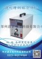 铝轮毂修补冷焊机