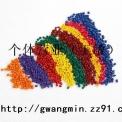 各种颜色的色母粒,消泡剂