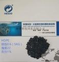 HDPE再生颗粒,强度22