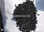 PVC黑色颗粒