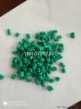 PVC绿色颗粒