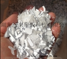 瓷白pc/abs合金