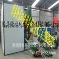 塑料烘干机 热风炉烘干机 锯末烘干机 天然气烘干机 气流烘干机