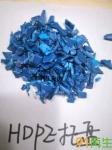 蓝色HDPE托盘破碎料