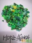 绿色HDPE箱料、粉碎料