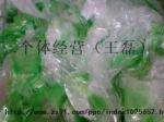 求购PE带胶膜(蓝色,绿色,白色)