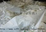 供应白色复合PET背光纸边角料现货50吨长期供货价格2500元