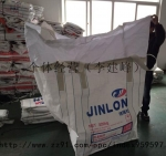 二手吨袋,铝箔袋(九成五新)