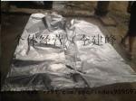 铝箔袋(九成五新)