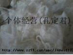 供应医用纯棉漂白纱布,医用纯棉漂白纱布边料