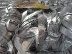 铝塑包装边角料