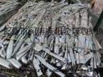 不锈钢打包料(201,304)