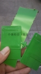 PP聚丙烯颗粒(可定制)