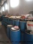 求购库存天然橡胶、合成橡胶原料(废料同行勿扰)