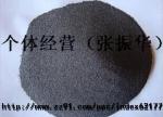 供应高氢量生铁粉