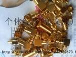 求购含金银钯铂废料,镀金废料