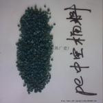 绿色HDPE吹桶吹塑专用颗粒