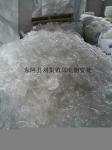 高硼硅玻璃渣