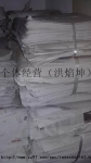 求购废报纸(ONP)(仅限:浙江,江西,福建)