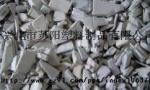 PP洗衣机破碎料(灰白色)