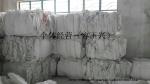 九成新PP噸袋,太空袋(90*90*120規格)