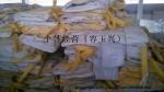 二次利用PP噸包,太空袋(90*90*150規格)