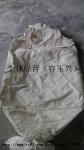 二手PP太空袋,PP包(90*90*160規格)