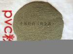 PVC商标纸磨粉料(一级)