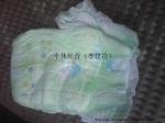 卫生巾次品